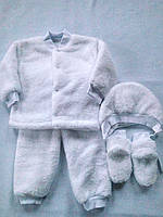Костюм детский ясельный махра Костюм для мальчиков для девочек махровый Комплект ясельный махра
