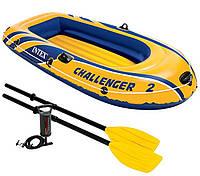 Надувная лодка Intex Challenger 2 с веслами и насосом