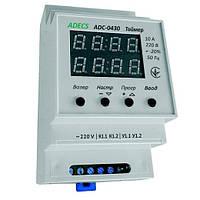 Таймер электронный циклический Adecs ADC-0430