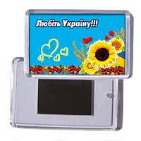 """Украинский акриловый сувенирный магнит на холодильник """"Любіть Україну"""""""