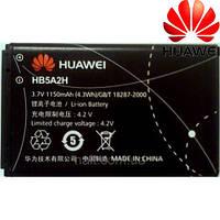 Батарея (АКБ, аккумулятор) HB5A2H для Huawei U8500 (1150 mah), оригинал