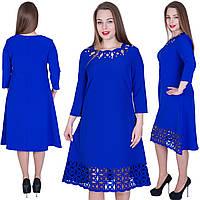 Нарядное платье с лазерным узором и жемчугом! Цвет: электрик. Размер 48. Код 574, фото 1
