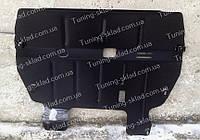 Защита двигателя Вольво ХС70 2007- (стальная защита поддона картера Volvo XC70)