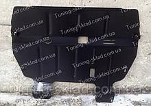Захист двигуна Вольво ХС70 2007- (сталева захист піддону картера Volvo XC70)
