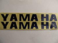 Наклейка буквы Yamaha (19х5см) синие