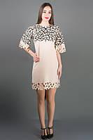 Платье  Olis Style Мэйби (44-52)