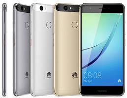 Чехлы для телефонов Huawei Nova