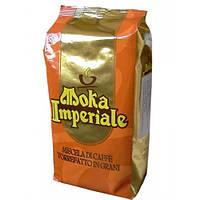 Кофе в зернах Covim Moka Imperiale 1 кг