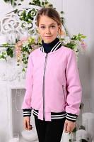 Куртка осень весна девочке украина