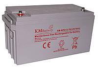 Гелевая аккумуляторная батарея KMBattery 70Ah 12V
