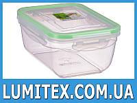 Контейнер пищевой FRESHBOX 1,4 литра пластиковый для хранения еды, продуктов