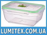 Контейнер пищевой FRESHBOX 2,3 литра пластиковый для хранения еды, продуктов