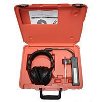 Стетоскоп электронный в кейсе Hesnitools HS-A0033