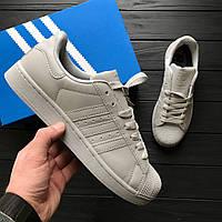 Кроссовки Adidas Superstar Supercolor grey. Живое фото. Топ качество!