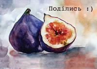 """Фруктовая открытка """"Инжир"""""""