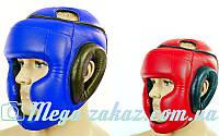 Шлем боксерский с полной защитой Лев 4294 (шлем бокс): 2 цвета, M/L