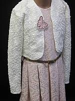 Нарядные детские платья с болеро.