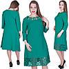 Нарядное платье с лазерным узором и жемчугом! Цвет: зеленый. Размер 48,50,52,54. Код 574