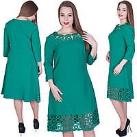 Нарядное платье с лазерным узором и жемчугом! Цвет: зеленый. Размер 48,50,52,54. Код 574, фото 1