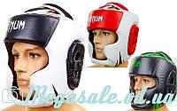 Шлем боксерский с полной защитой Venum 5246 (шлем бокс), 2 цвета: кожа, M/L/XL