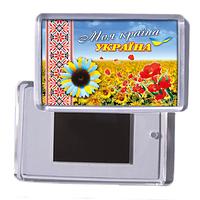 """Украинский акриловый сувенирный магнит на холодильник """"Моя країна - Україна"""""""