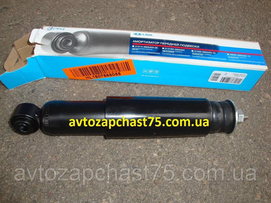 Амортизатор передний Ваз 2101-2107 (Скопин, СААЗ, Россия)