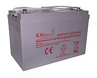 Гелевая аккумуляторная батарея KM Battery 110Ah 12V