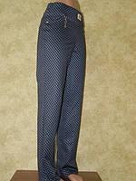 Трикотажные женские брюки из трикотажа