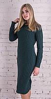 Длинное вязаное платье бутылка (42-46)