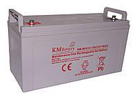 Гелевая аккумуляторная батарея KM Battery 130Ah 12V