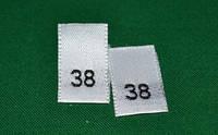 38 размер (белая)