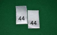 44 размер (белая)