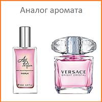 2. Духи 60 мл Bright Crystal Versace