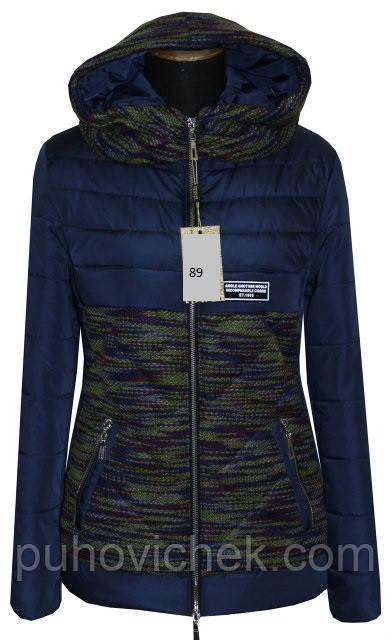 Весенние куртки женские модные размеры 42,44,46