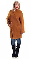 Пальто-боченок с воротником-стойка горчица