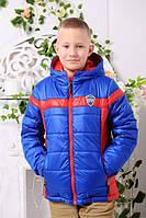 Демисезонная куртка для мальчиков весна-осень, синтепон, размеры 30,32,34,36,38,40
