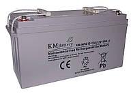 Гелевая аккумуляторная батарея KM Battery 150Ah 12V