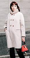Пальто с вязаннм воротником светлый беж