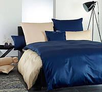 """Однотонное постельное белье """"CLASSIC BLUE + SOFT SALMON"""", сатин"""