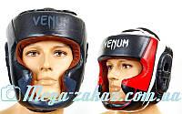 Шлем боксерский с полной защитой Venum 5239 (шлем бокс), 2 цвета: кожа, M/XL