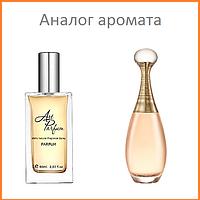 14. Духи 60 мл J'Adore Dior
