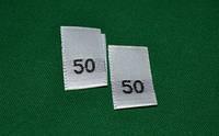 50 размер (белая)