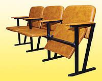 Кресло для актового зала 3-местное