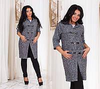 """Женское стильное лёгкое демисезонное пальто в больших размерах """"Букле Дафл"""" в расцветках (DG- ат1098)"""