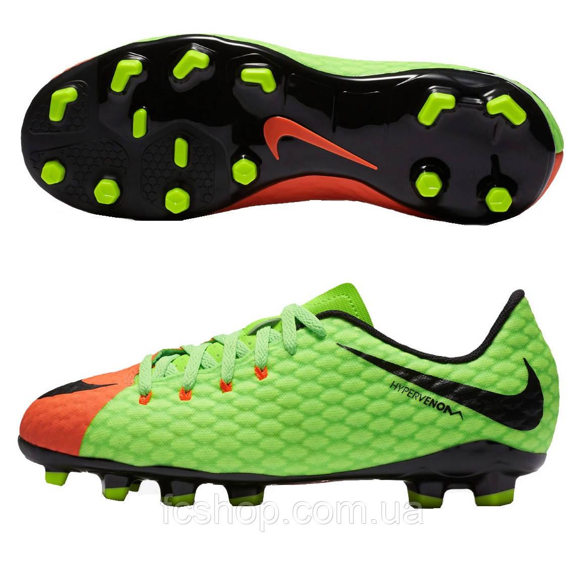 Детские футбольные бутсы Nike Hypervenom Phelon III FG 852595-308 ... 5e0a7015708
