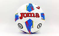Мяч футбольный №5 PU ламин. белый,желтый,синий JOMA T-1071 (№5, 5 сл., сшит вручную)