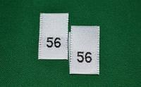 56 размер (белая)