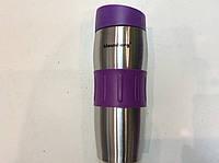 Термостакан (термокружка без ручки) 380мл сиреневая