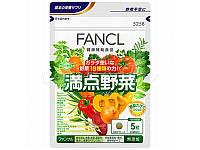 FANCL PERFECT VEGETABLES Комплекс витаминов из 18 видов овощей (на 30 дней)