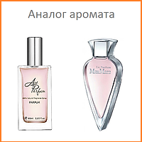 30. Духи 60 мл.  Max Mara Le Parfum (Макс Мара Ле Парфум  /Макс Мара)   /Max Mara